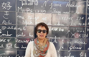French Immersion Homestay at Teacher's House in Paris