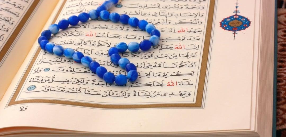 french vocabulary muslim islam
