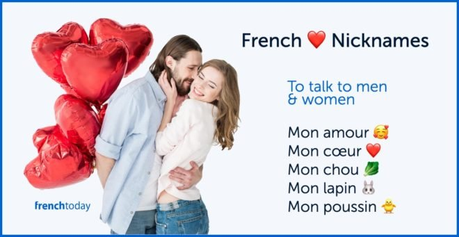 French couple in love